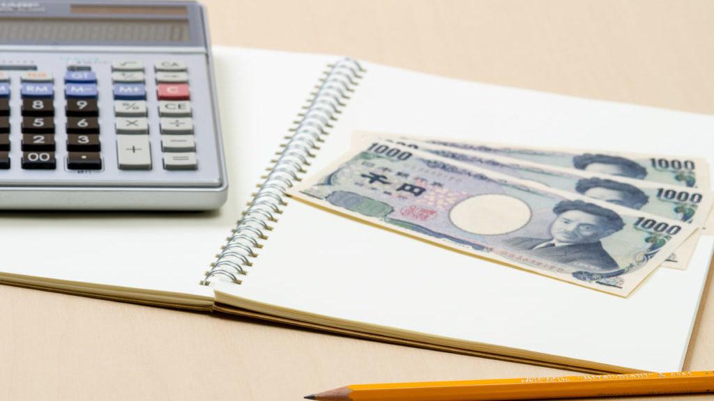 ノートとお金