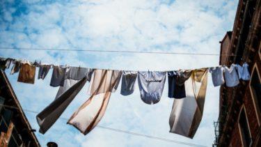 【種類別】洗濯物が早くきれいに乾く干し方を徹底解説!