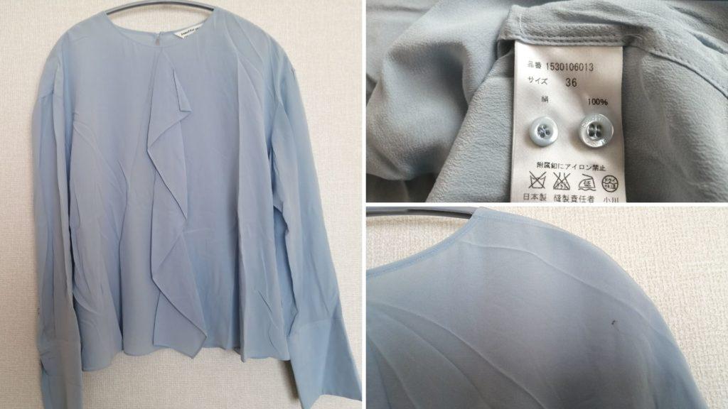 blue-shirt