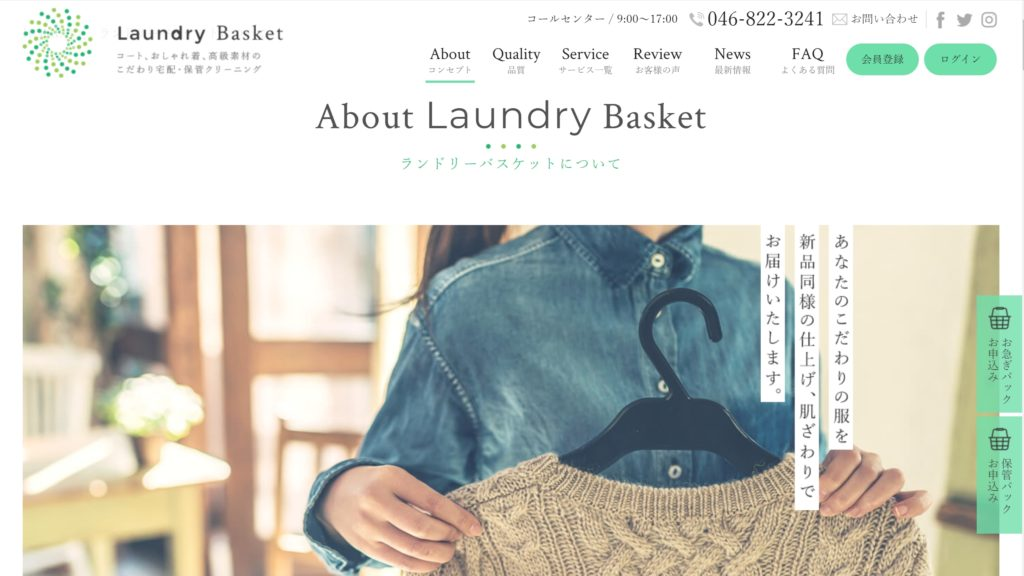 Laundry-Basket