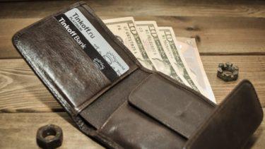 財布のクリーニング方法は?お手入れの仕方やおすすめ宅配クリーニングを紹介