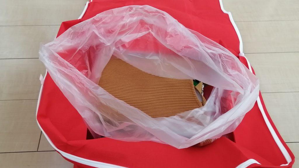 pickup-bag