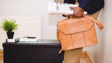 鞄・バッグのクリーニングはどこが安い?おすすめ業者と自宅でのお手入れ方法